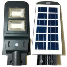 LUMINARIO 40W EXTERIOR SOLAR LAP023