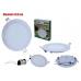 FOCO LED PLAFON EMPOTRABLE 12W 16.8 cm S26W12